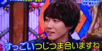 アウトデラックス 須賀健太がいないと生きられない俳優を振り返る