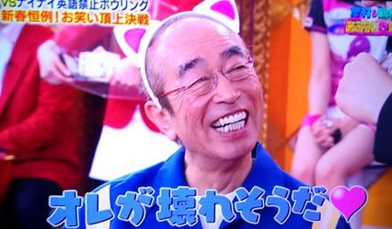 志村&鶴瓶のあぶない交遊録'19 ...