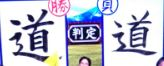 芸能界特技王決定戦 TEPPEN2020を振り返る