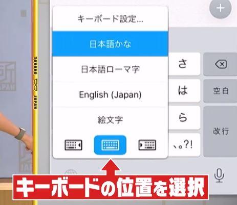 新説!所JAPANを振り返る 伊右衛門の改良とスマホの使い方